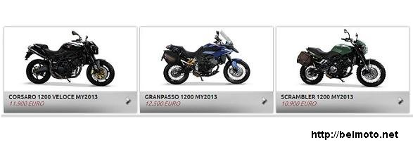 Новый Coffee Time FC Granpasso 1200 от Moto Morini
